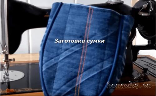 Заготовка сумки