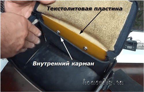 Текстолитовая пластина