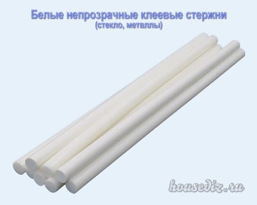 Белые непрозрачные клеевые стержни