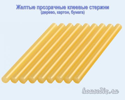Желтые прозрачные клеевые стержни