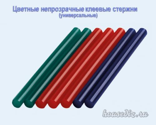 Цветные непрозрачные клеевые стержни