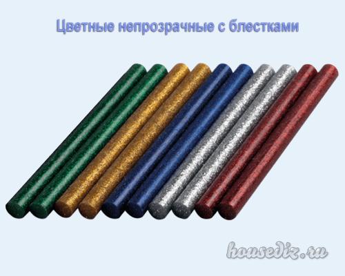 Цветные с блестками непрозрачные клеевые стержни