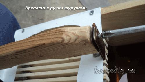 Крепление ручки шурупами