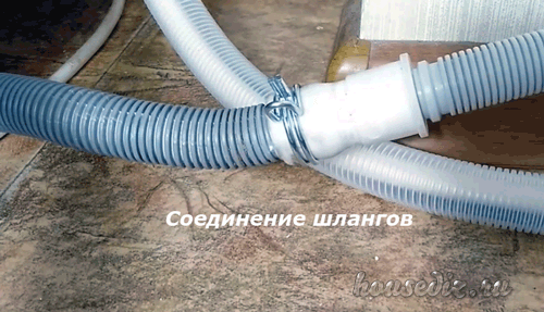 Соединение шлангов