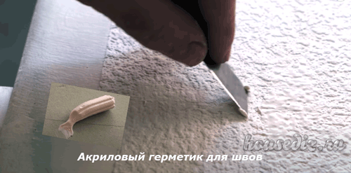 Акриловый герметик для швов