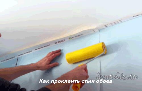 Как проклеить стык обоев